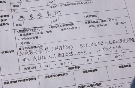 20110421_S_122改