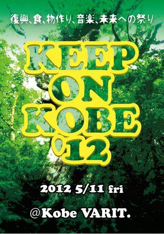 Keepon1