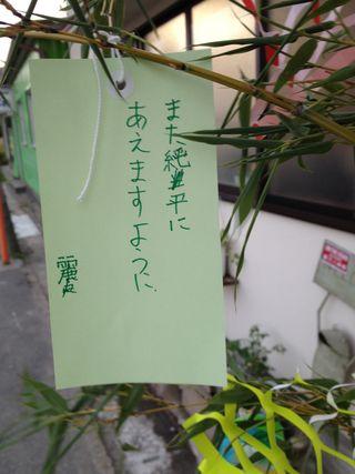Iphone photo 160