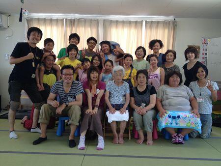 Iphone photo 209