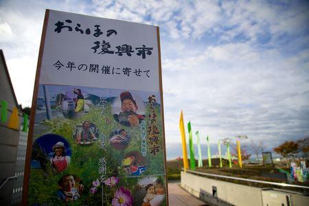 20121111_おらほの復興市_S_8