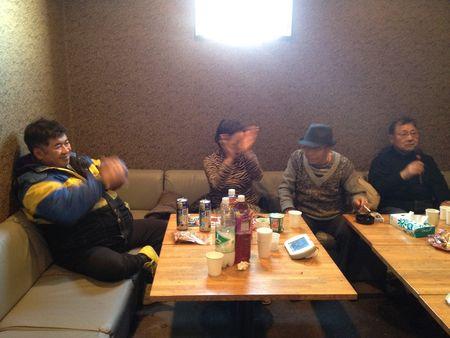 Iphone photo 461