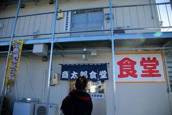 20121027_石巻仮設漁港撮影_S185